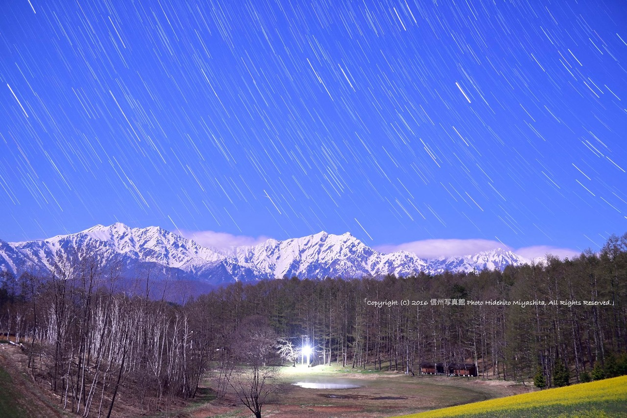 星降る高原