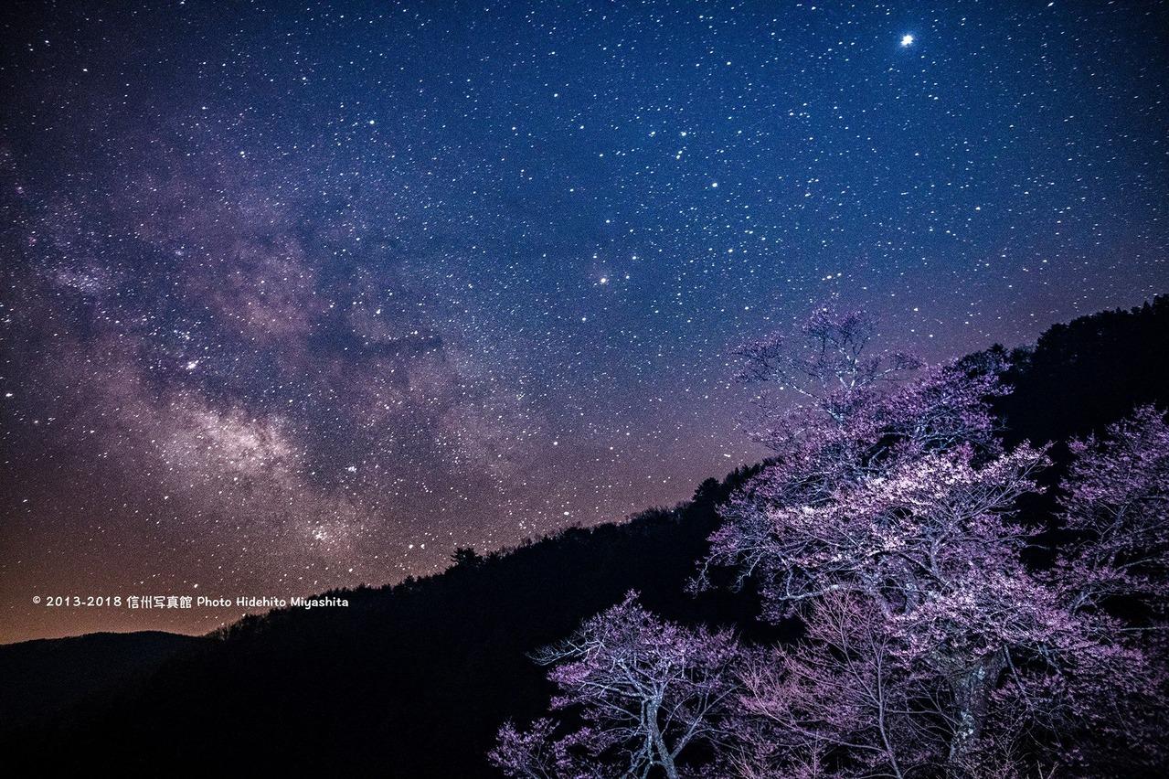夏の銀河が昇る頃