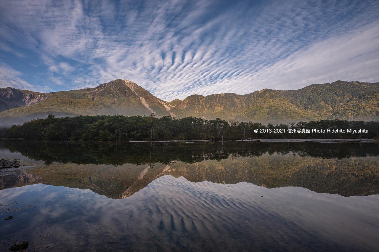 畝雲と焼岳20211009-_DSC0419