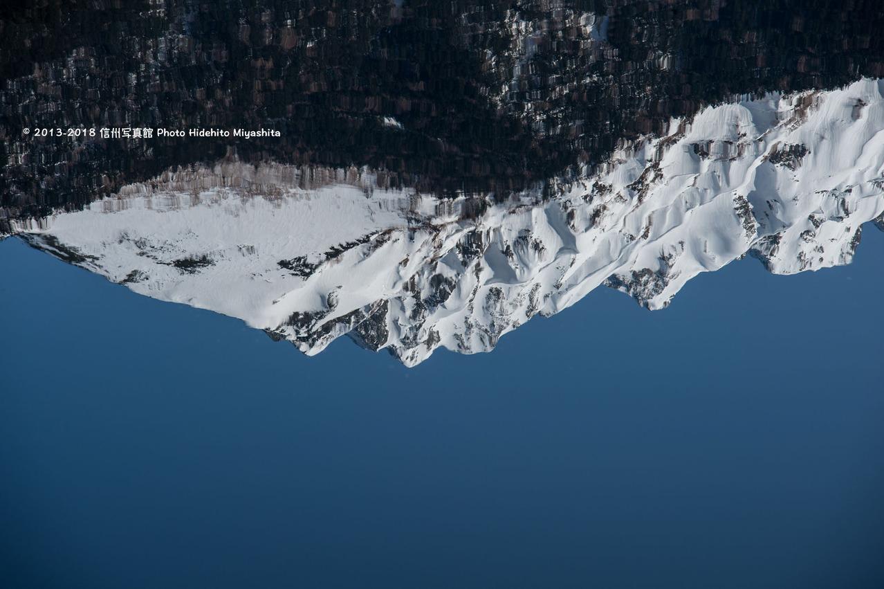 西穂高岳20180311-_DSC1484 のコピー