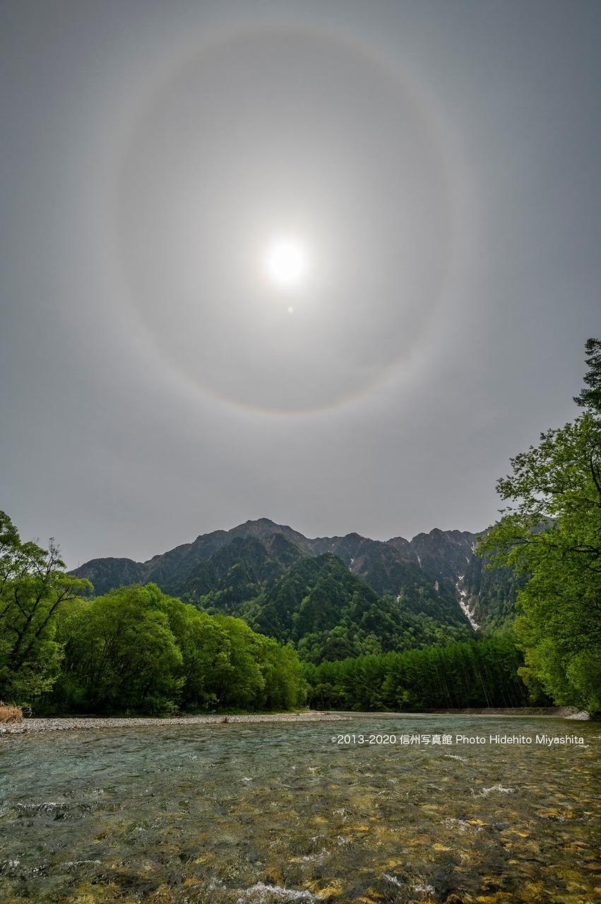 日暈と六百山