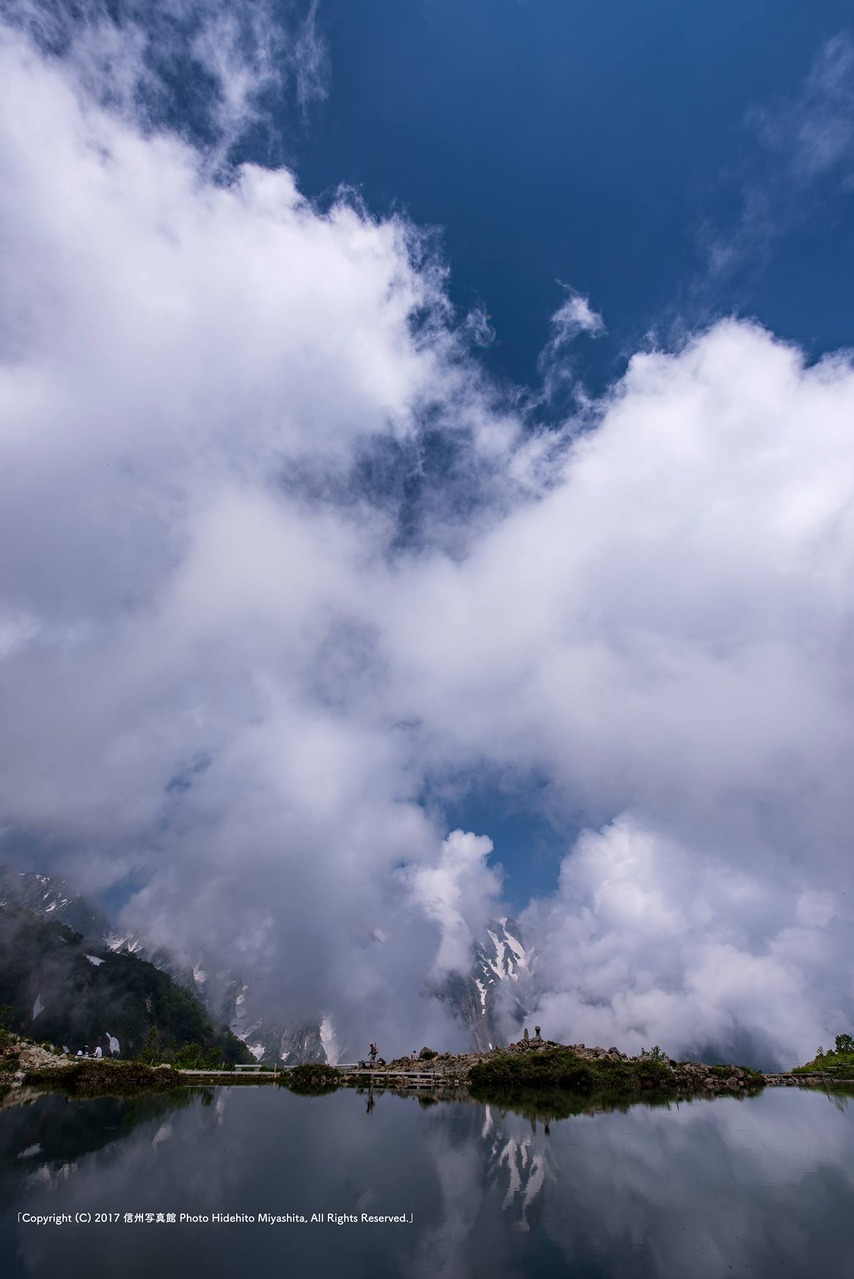 雲上の八方池