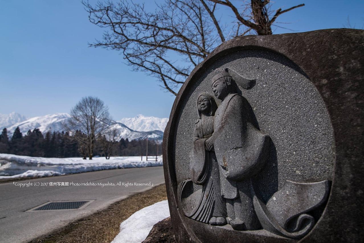 春を待つ道祖神