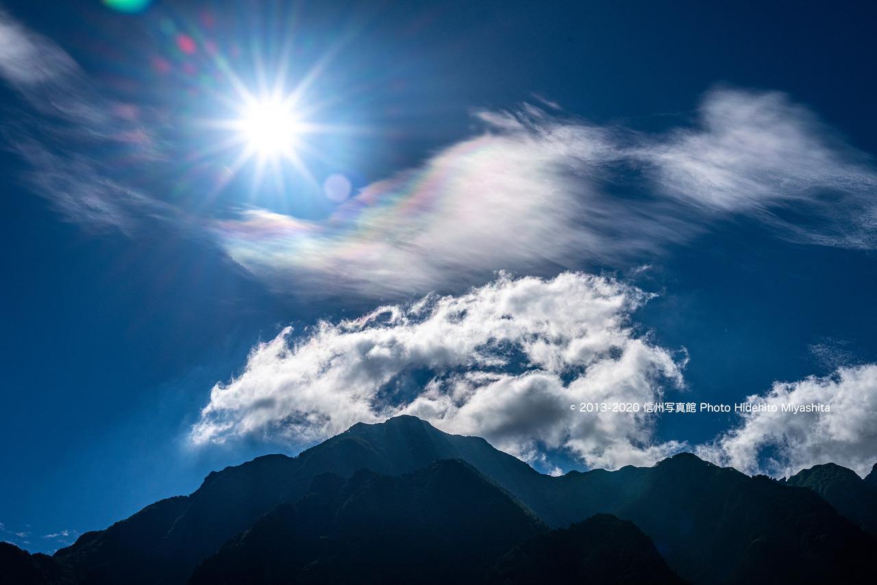 彩雲と六百山_20200816-_DSC6113