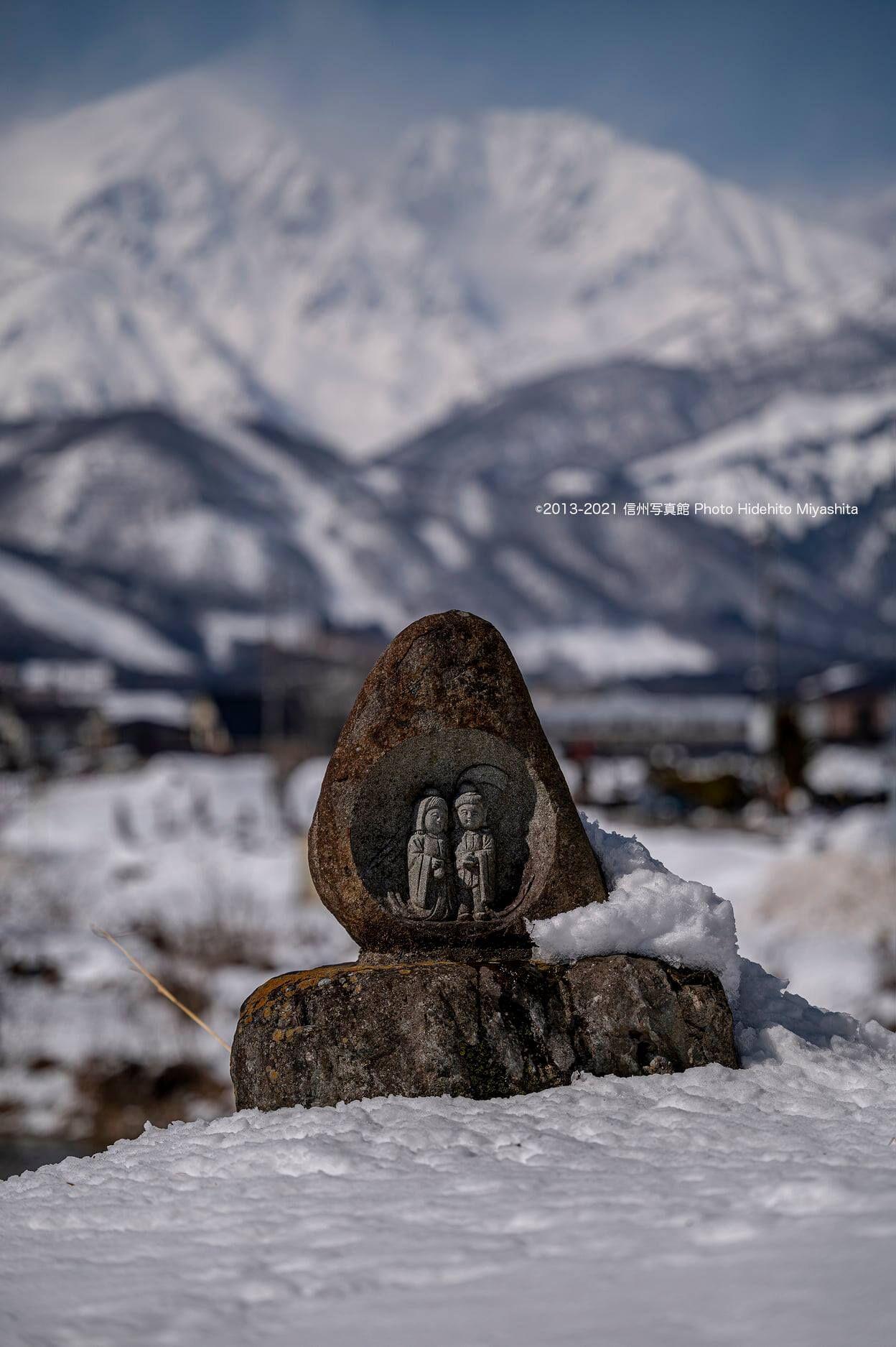冬の道祖神