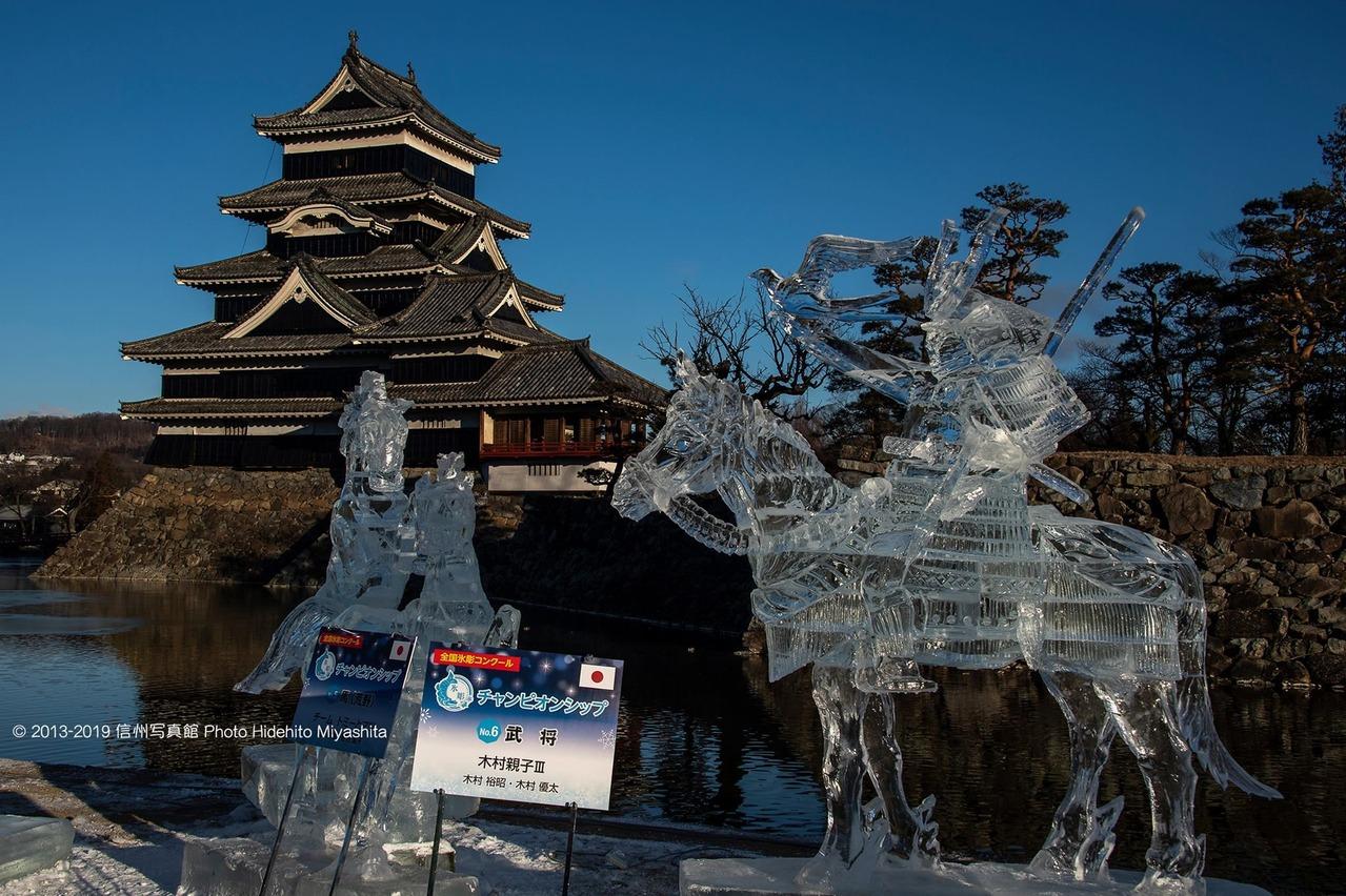 松本城と武将