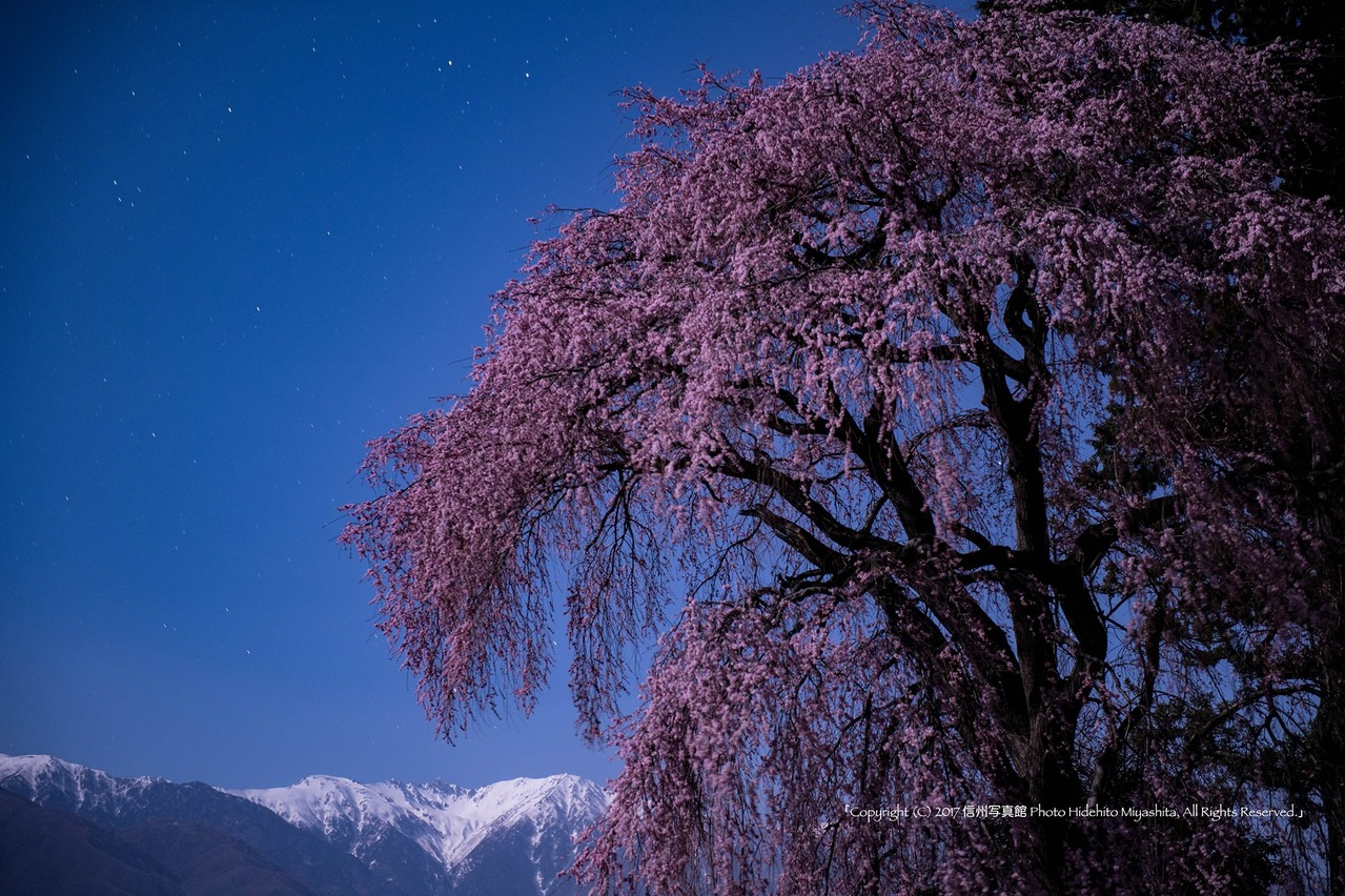 夜の吉瀬と宝剣岳