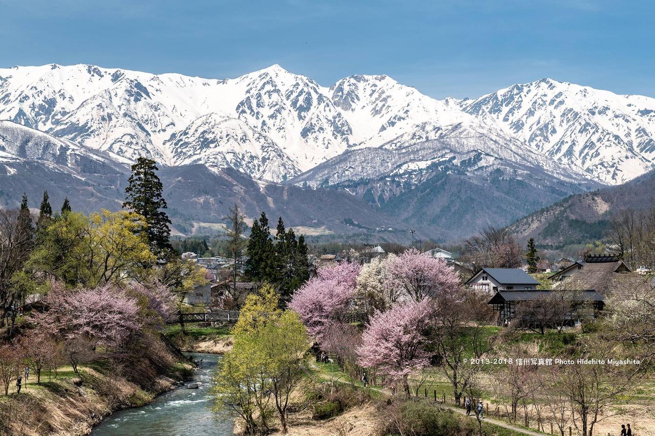 原風景の春