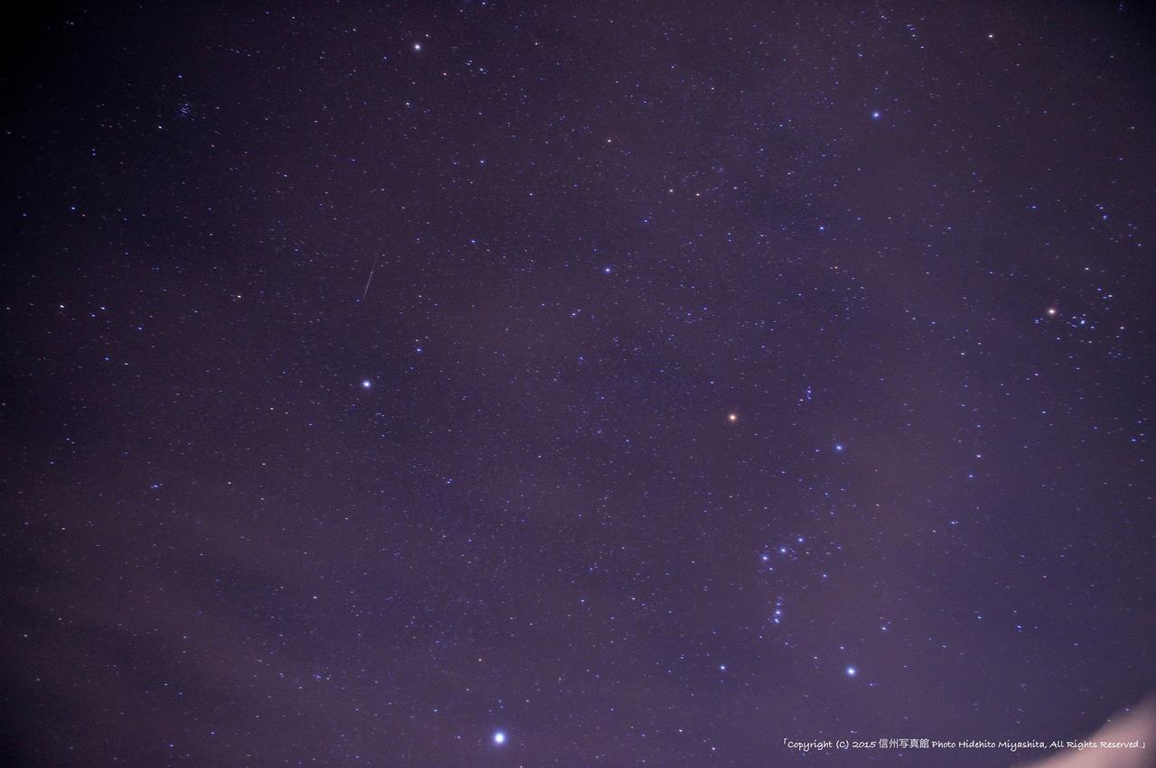 冬の大三角形とふたご座流星群