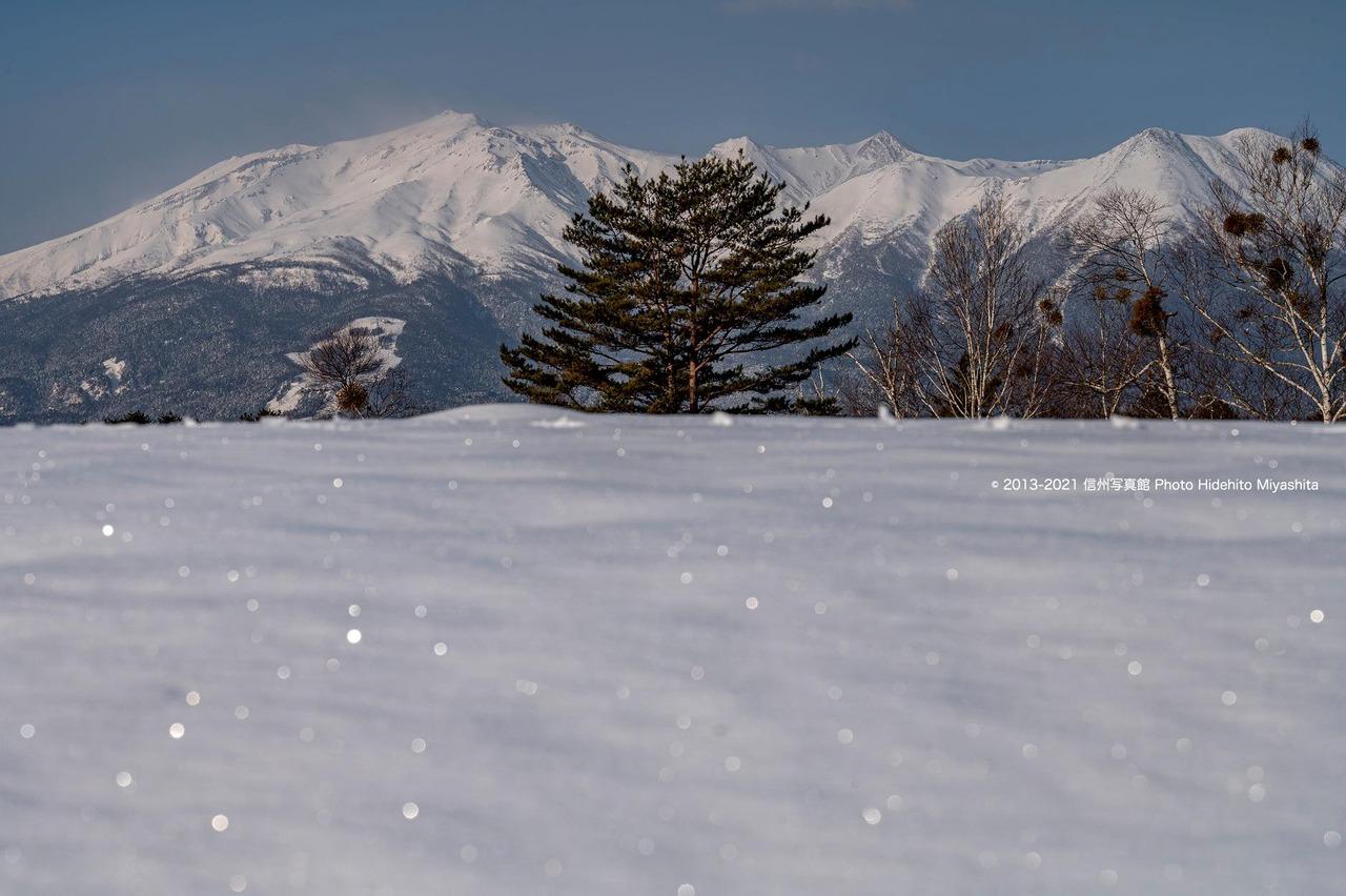 白い御嶽山