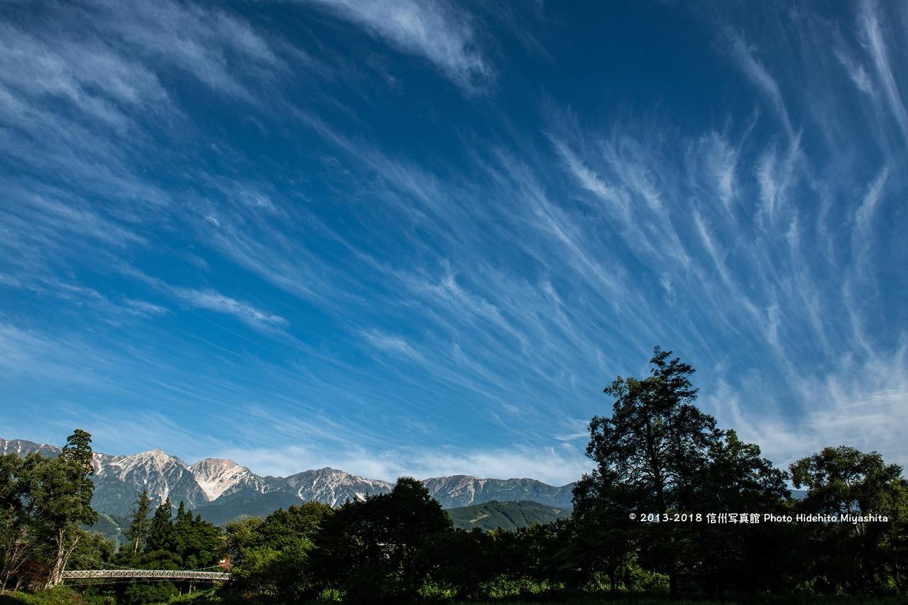 大出からの雲