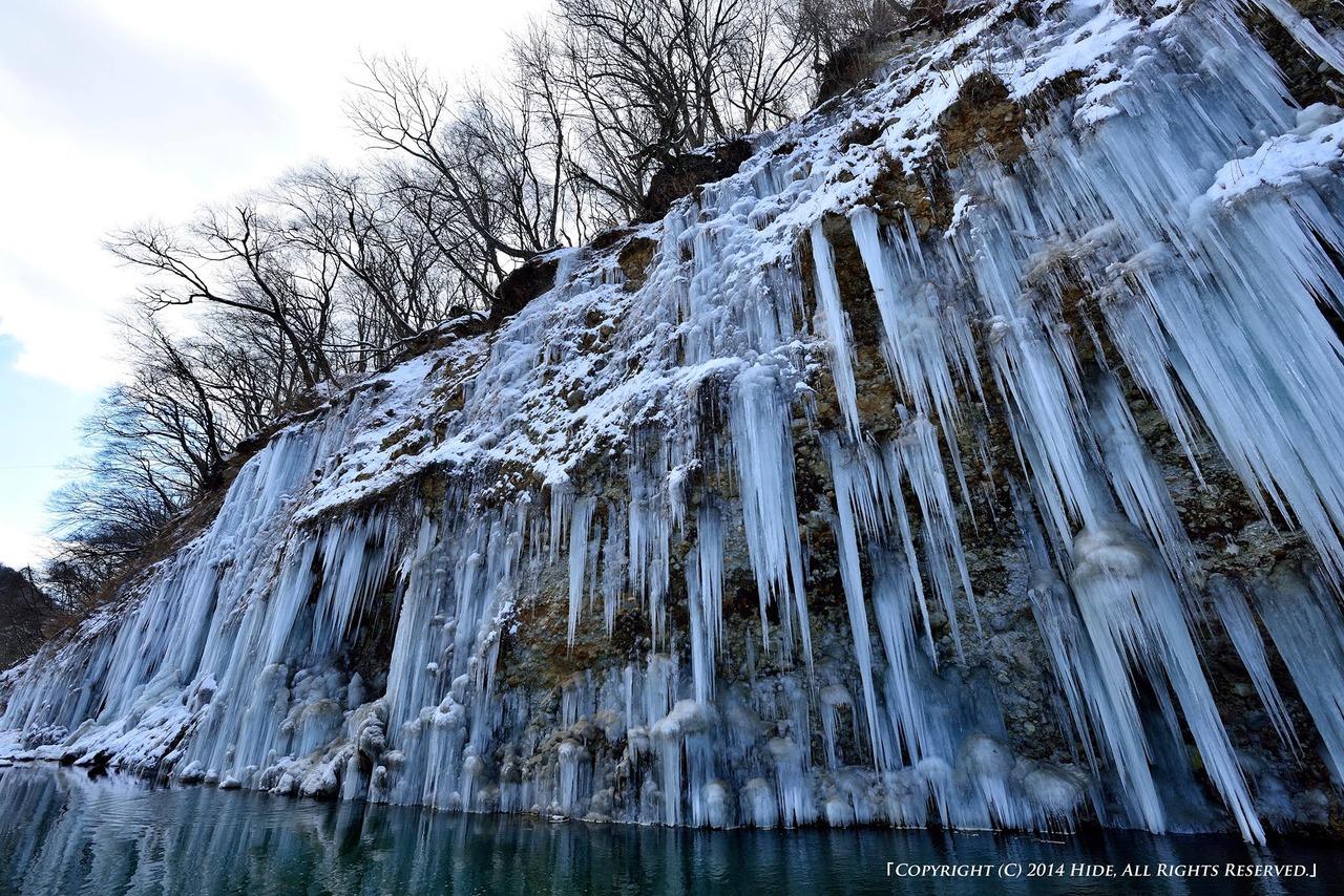 白河氷柱群