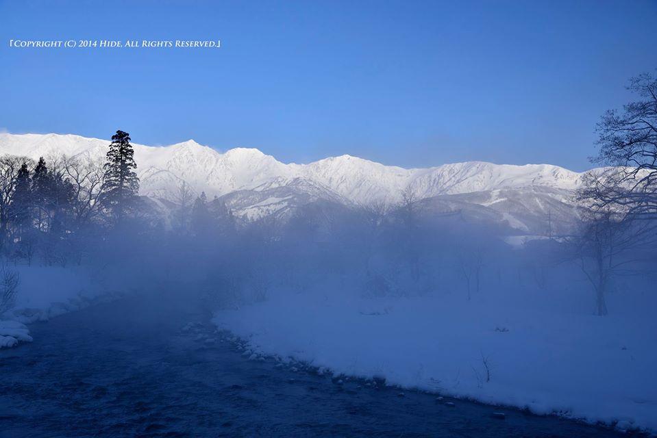 霧の大出より