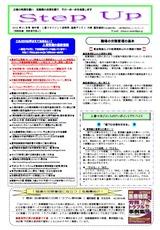 newsletter_201201