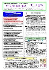 newsletter_201403