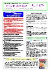 newsletter_201307