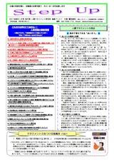 newsletter_201701