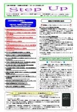 newsletter_201210