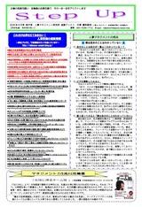 newsletter_201808