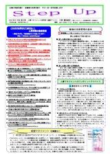 newsletter_201509