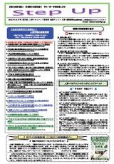 newsletter_201010