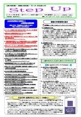 newsletter_201412