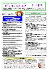 newsletter_201601