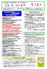newsletter201506