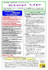 newsletter_202011