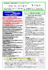 newsletter_202003