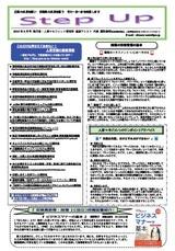 newsletter_201008