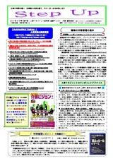 newsletter_201309