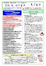 newsletter_201703