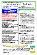 newsletter_202012