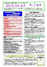 newsletter_201212