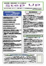 newsletter_201005
