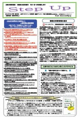 newsletter_201203