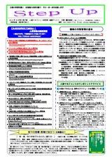 newsletter_201406