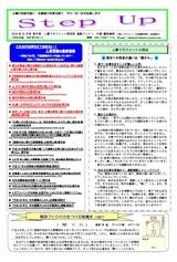 newsletter_201611