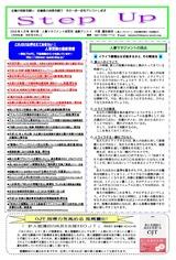 newsletter_201805