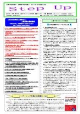 newsletter_201607