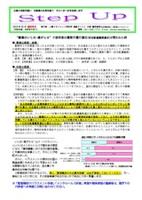 newsletter_201302_2
