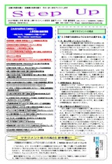 newsletter_201801