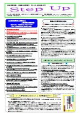 newsletter_201302