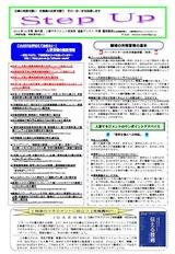 newsletter_201204
