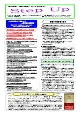 newsletter_201405