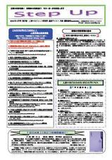 newsletter_201003