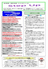 newsletter_202007