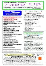 newsletter_201105