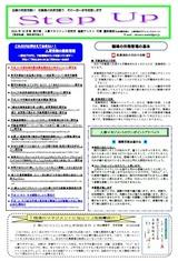 newsletter_201110